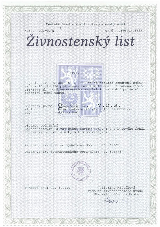 qi_certificate1