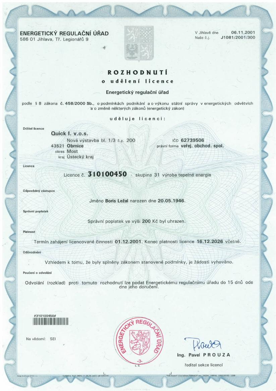 qi_certificate3